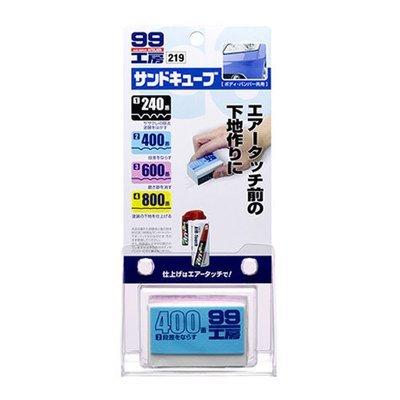 Soft99 Sanding Cube