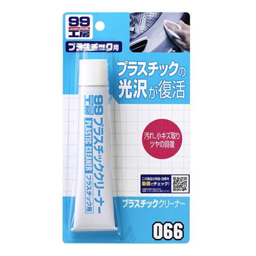 Soft99 Plastic Cleaner SCG173