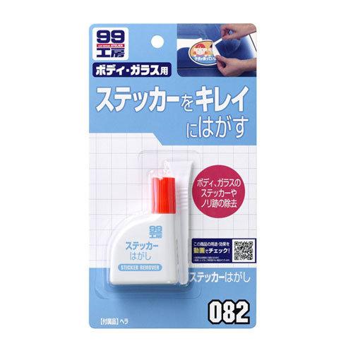 Soft99 Sticker Remover SCG175