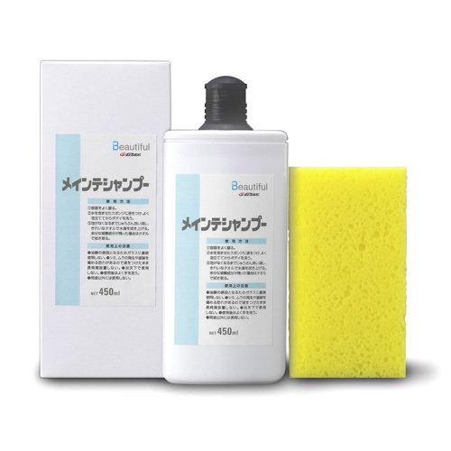 G'ZOX Maitanance Shampoo 450ml SEA183