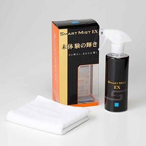 CCI Smart Mist EX 280ml