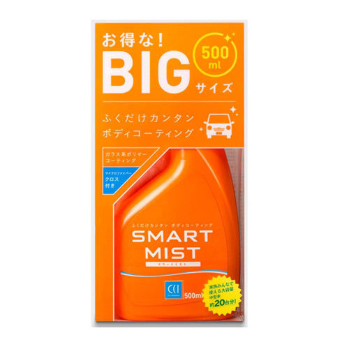 CCI Smart Mist Body Coating Water Repellent Type Large Capacity 500ml SMA006
