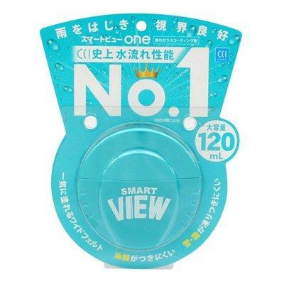 CCI Smart View ONE Glass Coating 120ml