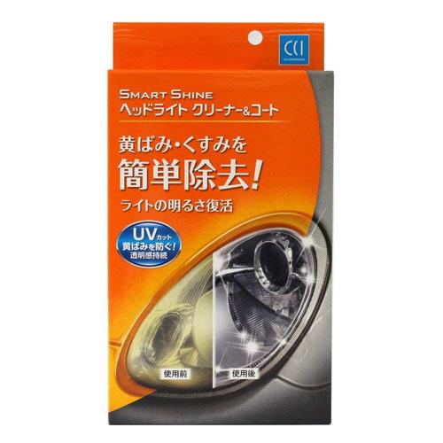 CCI Smart Shine Coating Agent Head Light Cleaner & Coat