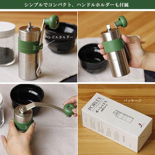 Porlex Matcha Tea Grinder