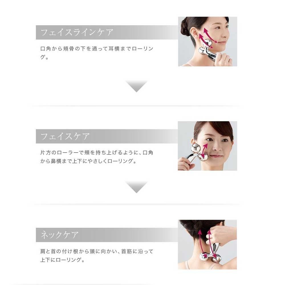 MTG ReFa CARAT (for face & body)