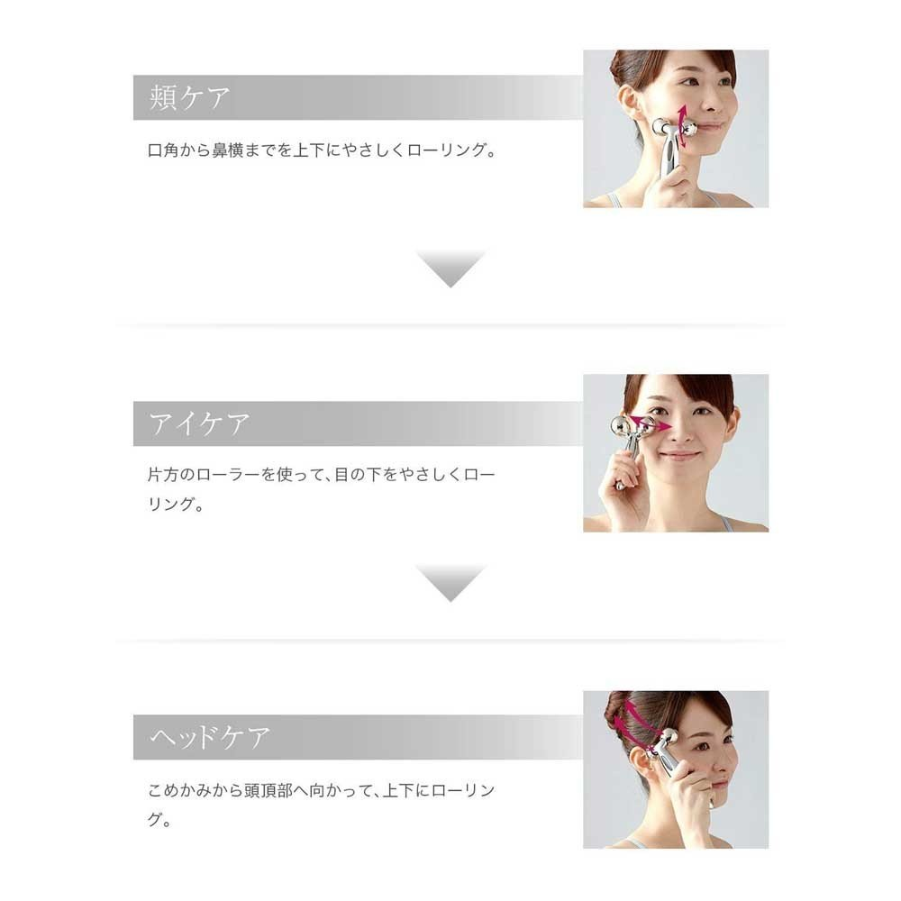 MTG ReFa CARAT FACE  (for face)