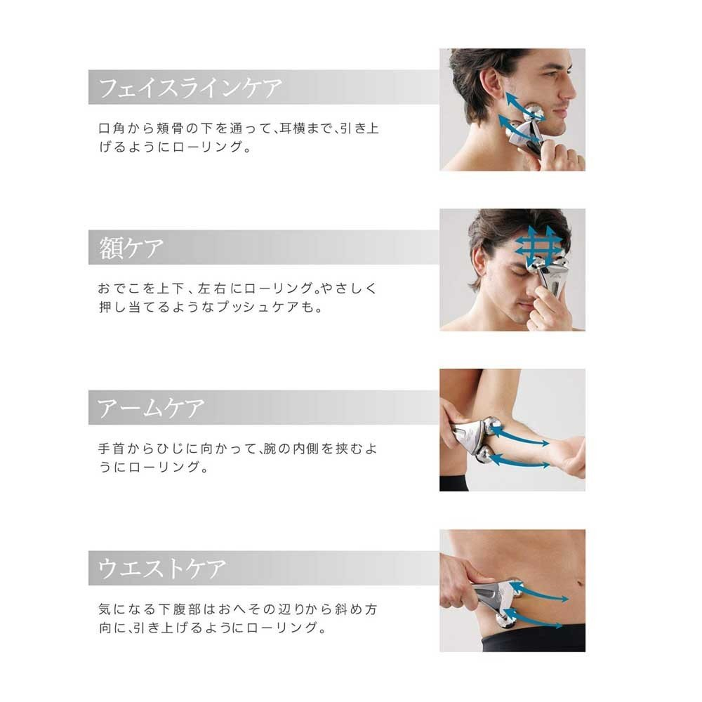 MTG ReFa EXE for men (for face & body)