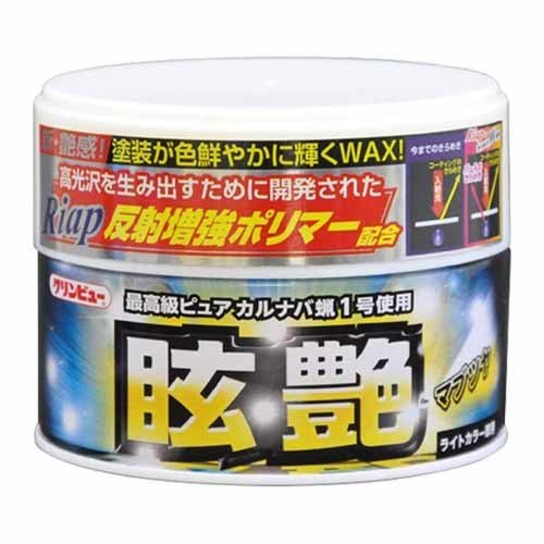 Ichinen Chemicals Cleanview Solid WAX Light 200 g IEW013
