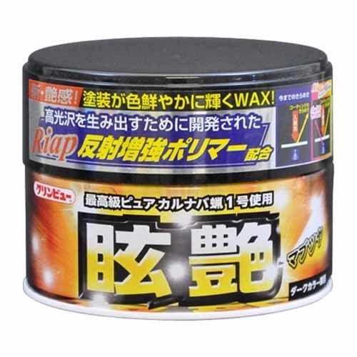 Ichinen Chemicals Cleanview Solid WAX Dark 200g IEW014