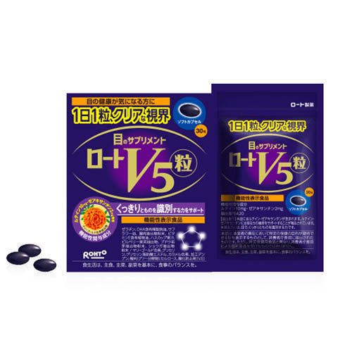 ROHTO Pharmaceutical V5 Eye Vitamins