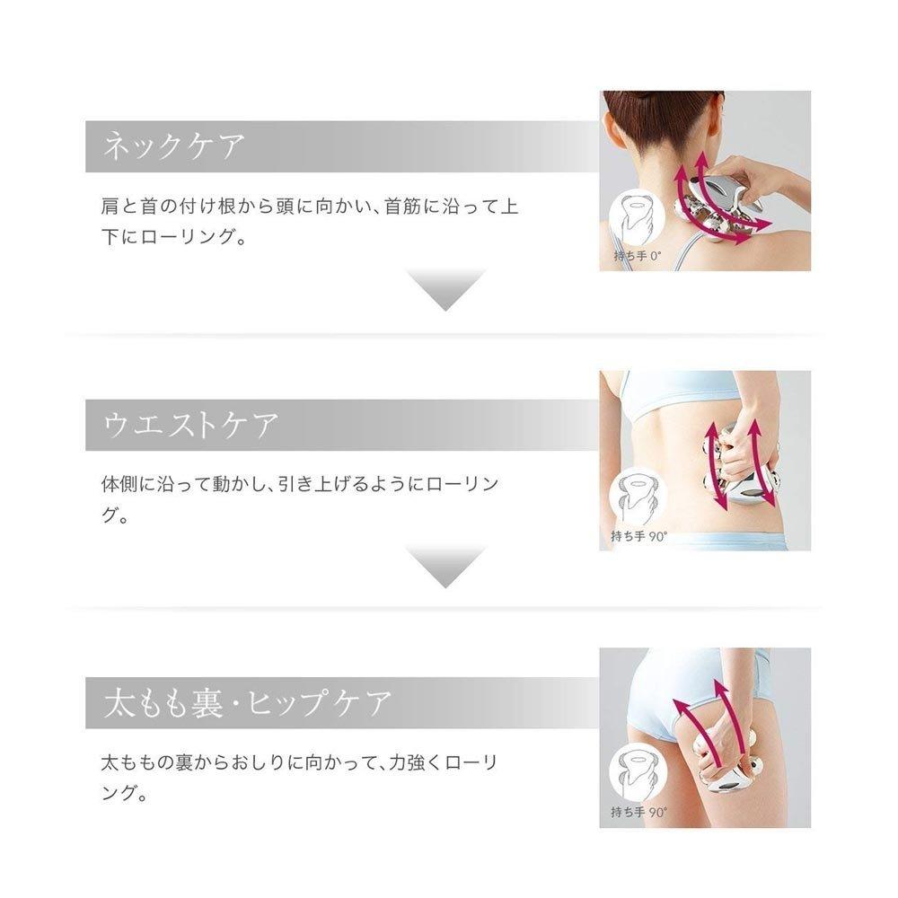 MTG ReFa for BODY (for body)