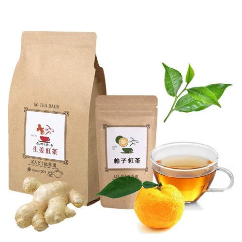Bando Tea Garden Top Grade Tea