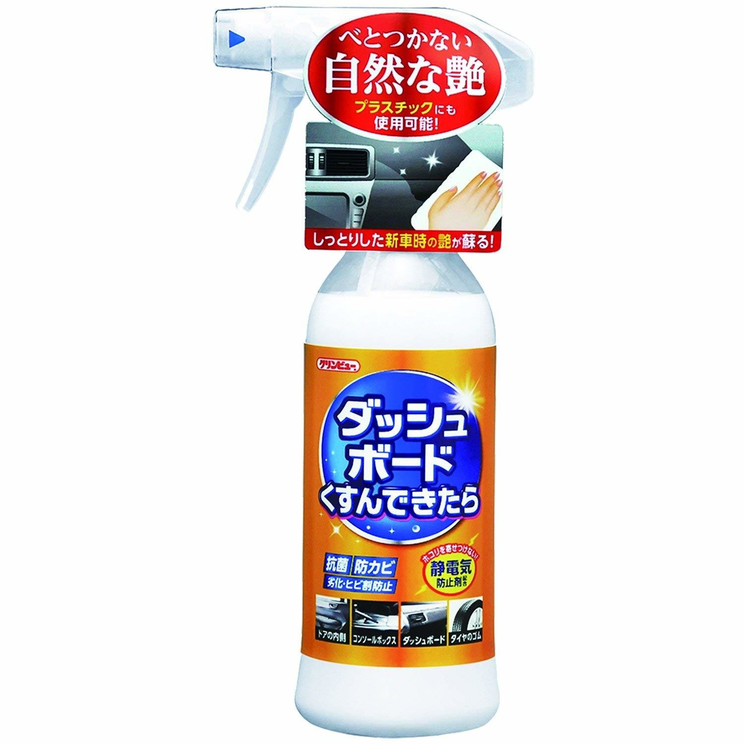 Ichinen Chemicals Cleanview Dashboard Cleaner IIS015