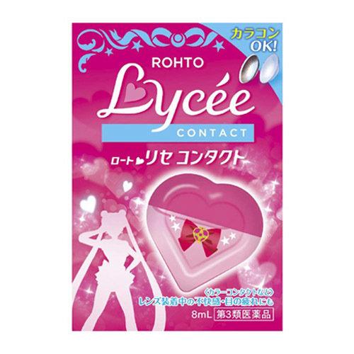 ROHTO Sailor Moon Limited Eye Drops