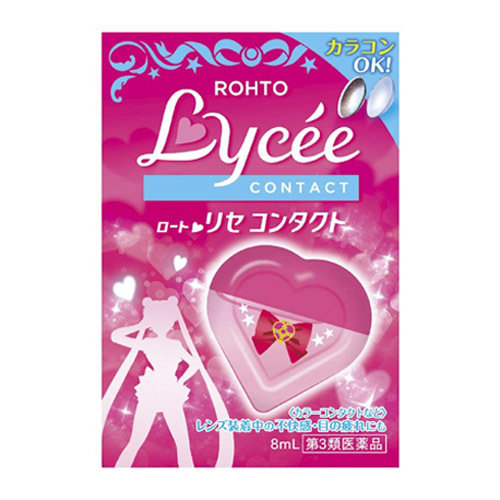 ROHTO Sailor Moon Limited Eye Drops