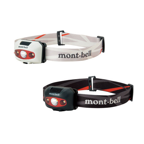 Mont-Bell Rechargeable Power Head Lamp