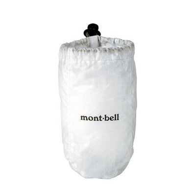 Mont-Bell Crushable Lantern Shade M