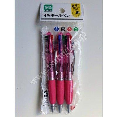 4 Color Pink 0.7 3Pcs