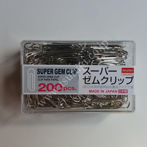 Super Gem Clip 200pcs