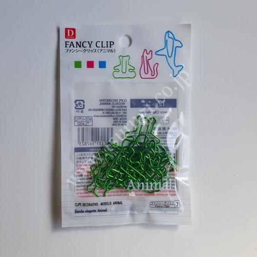 Fancy Clip Animal 12Pcs Green