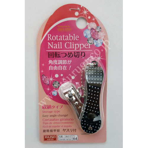 Rotatable Clipper