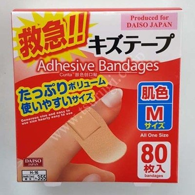 Adhesive Bandages 80pcs