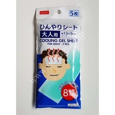 Coooling Gel Sheet Adult