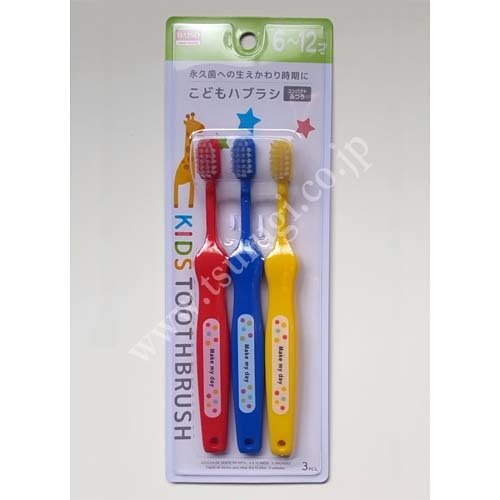 Kids Toothbrush 6-12