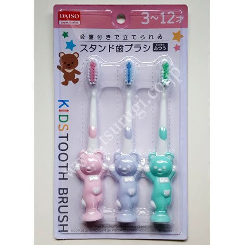 Kids Toothbrush 3-12
