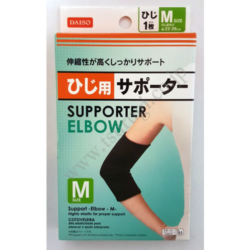 Supporter Elbow M Size