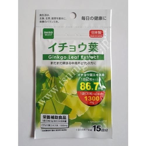 Ginkgo Leaf Extract HBS116