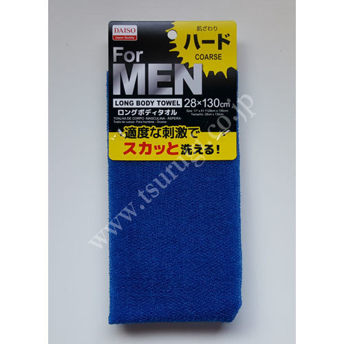 For Men Coarse Long Body Towel