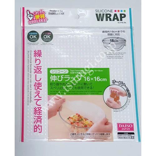 Silicon Wrap 16x16