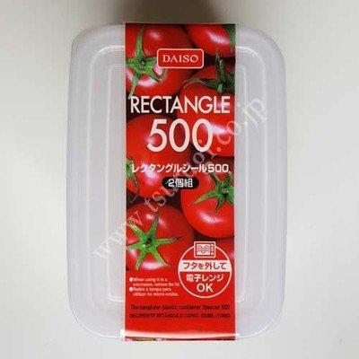 Rectangle 500ml 2pcs