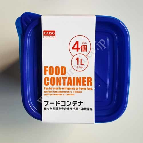 Food Container 1L 4Pcs