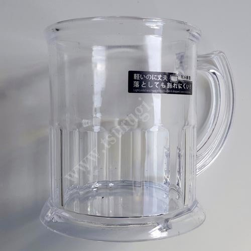 Plastic Beer Glass