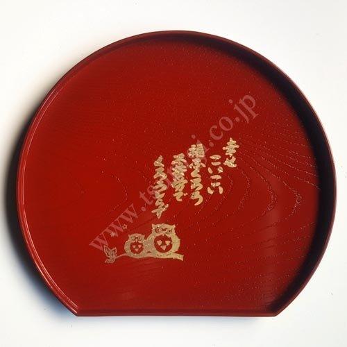 Japanese Plate N6