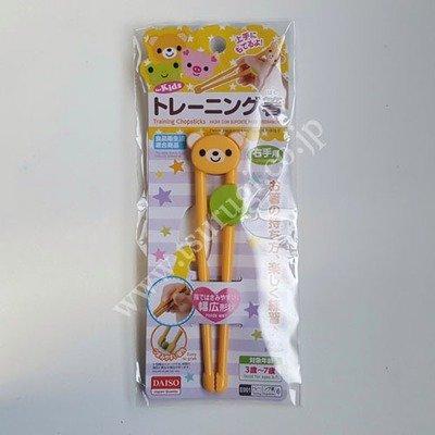 Training Chopsticks N1