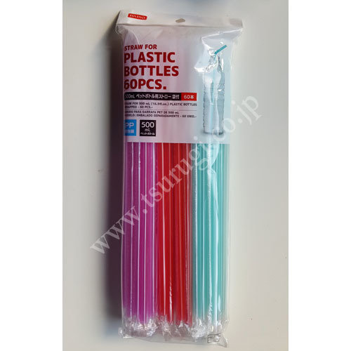Straw for Plastic Bottles 60Pcs