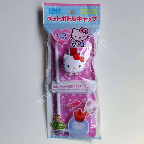 Hello Kitty Straw