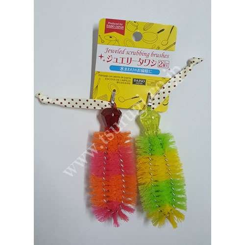 Jeweled Scrubbing Brushes 2Pcs