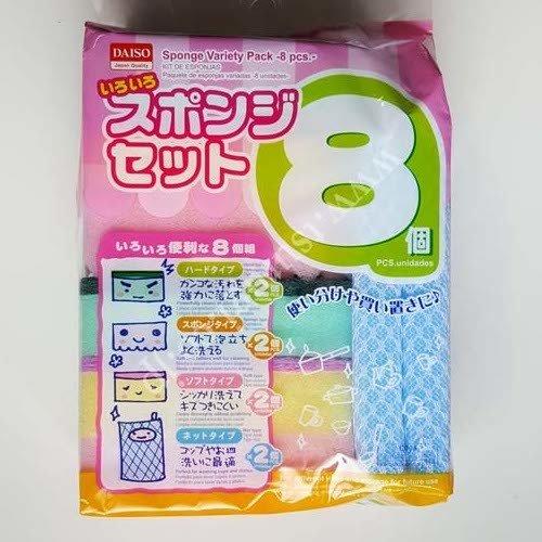 Sponge Variety Pack 8Pcs
