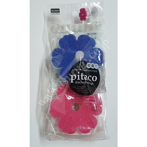 Kitchen Sponge Flowers 2Pcs HKS368