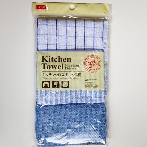 Kitchen Towel 3Pcs