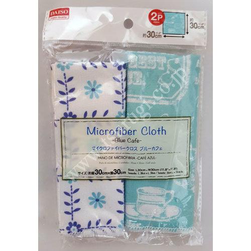 Microfiber Cloth Blue Café