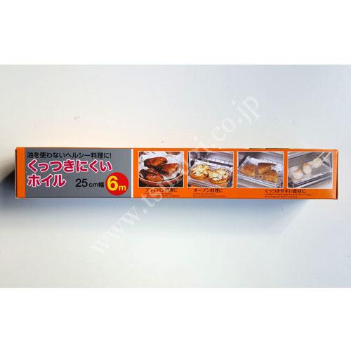 Foil 6m HMO404