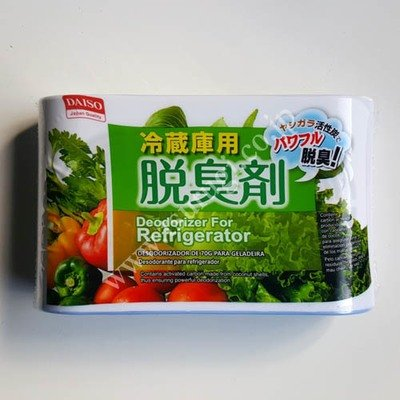 Deodorizer for Refrigerator