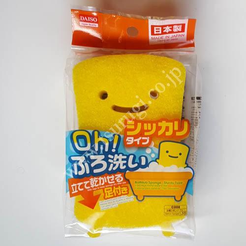 Bathtub Sponge