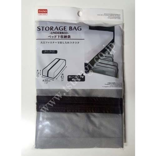 Underbad Storage Bag 14x30x61